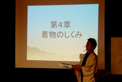 11/25【講演】世田谷区立池之上青少年会館