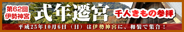 sanpai_banner