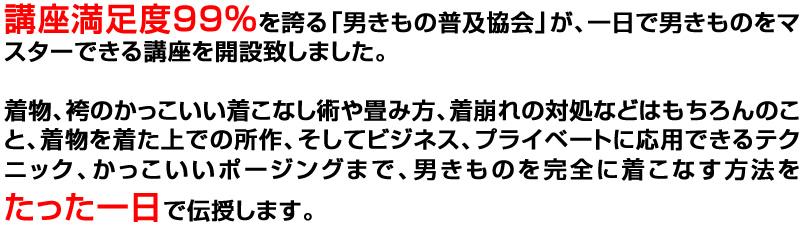 read2